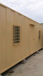Room cabin 2